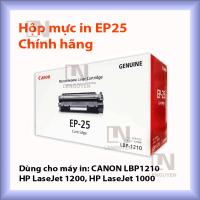 Mực in Canon EP25 chính hãng