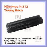 Mực Canon 312