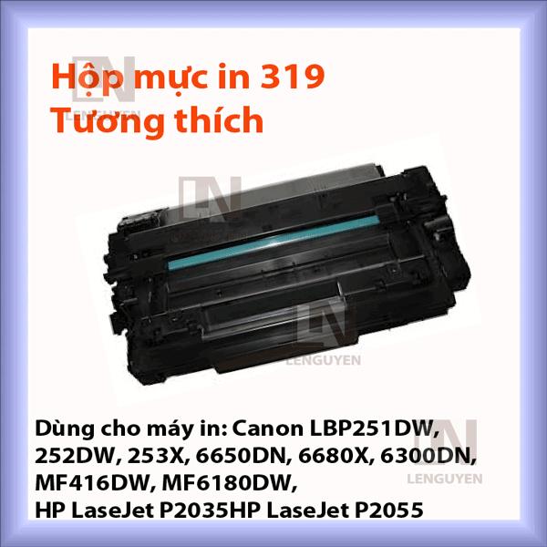 Mực in Canon 319