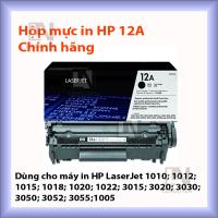 Mực in HP 12A chính hãng