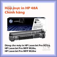 Mực in HP 48A chính hãng