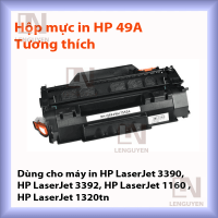 Mực in HP 49A