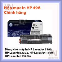 Mực in HP 49A chính hãng