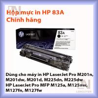 Mực in HP 83A chính hãng