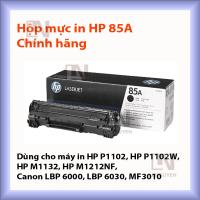 Hộp mực in HP 85A chính hãng
