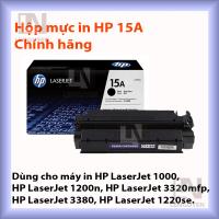Mực in HP 15A chính hãng
